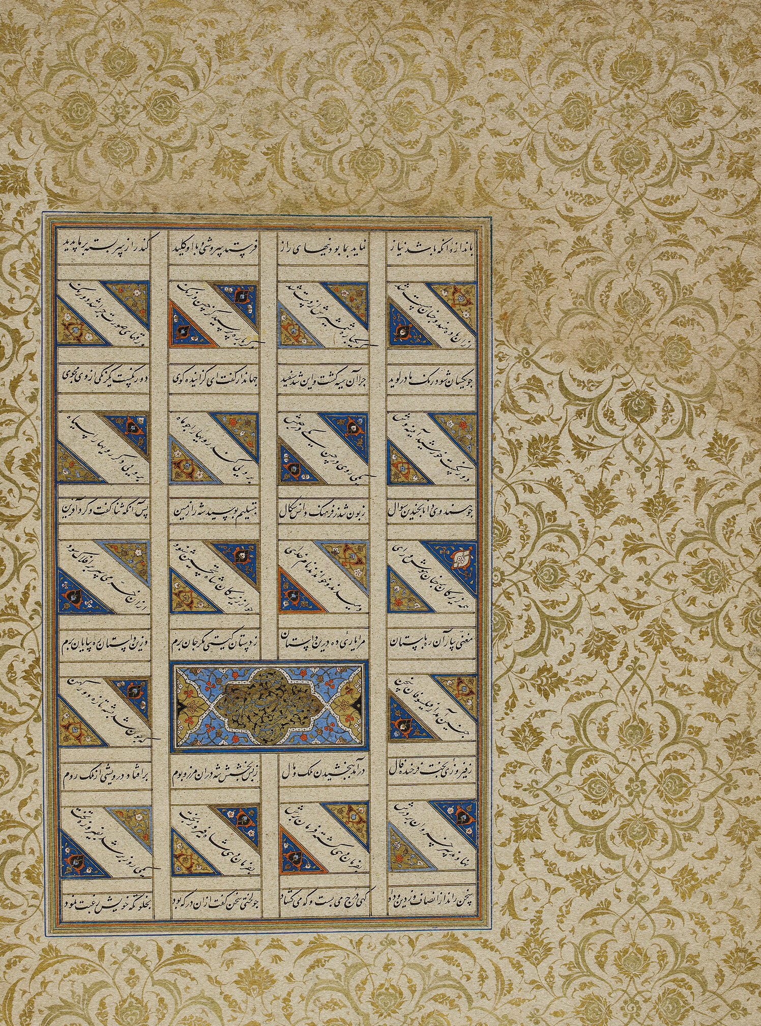 Page of Khamsa manuscript with flowers in border