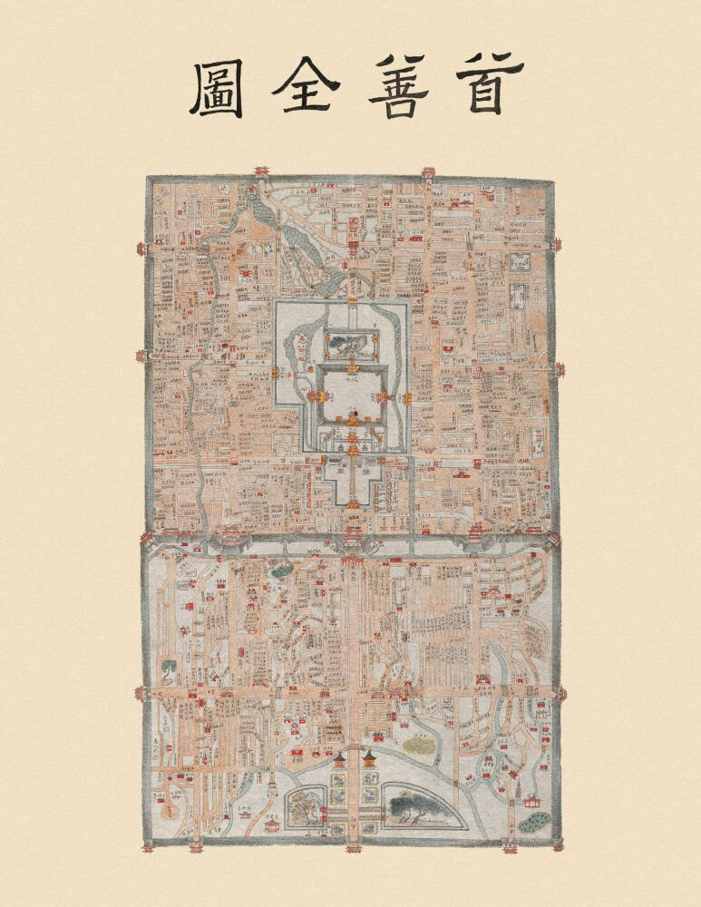 Manuscript Map of Peking