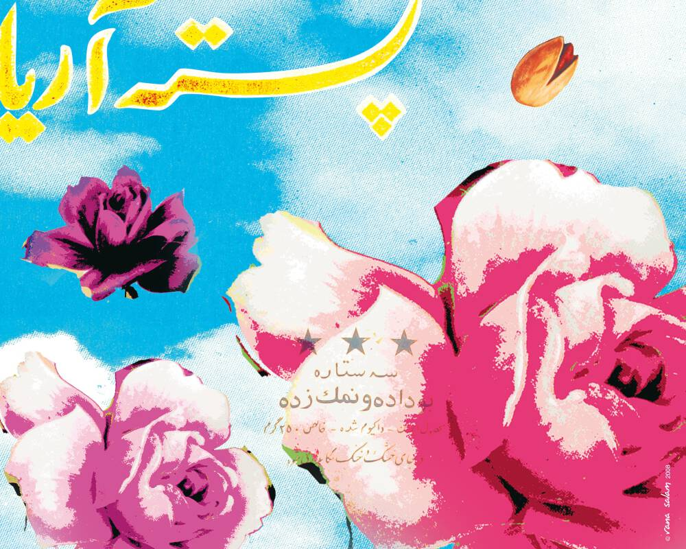 Ward Mashalla': Heavenly Roses
