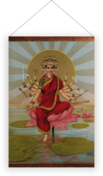 'Gaitri - The Gayatri hymn personified as a Goddess' Wall Hanging