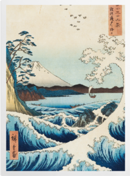 'The Sea at Satta in Suruga' Art Prints