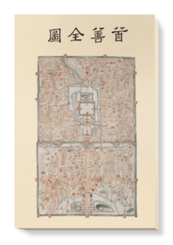 'Manuscript Map of Peking' Canvas Wall Art