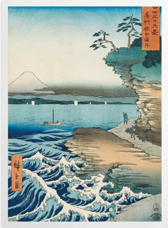 'The Coast at Hota In Awa Province' Art Prints